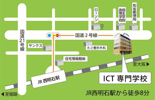 ICT専門学校所在地