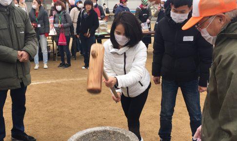 うきうきカーニバル